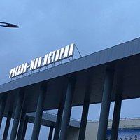 Музей Россия — Моя история