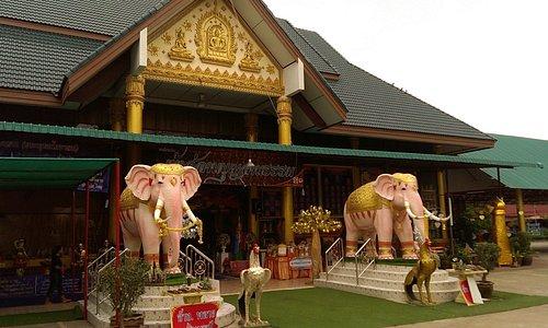 Eingang mit Elephanten