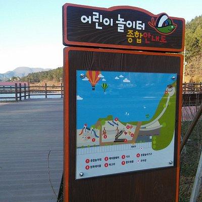 함안 승마 공원