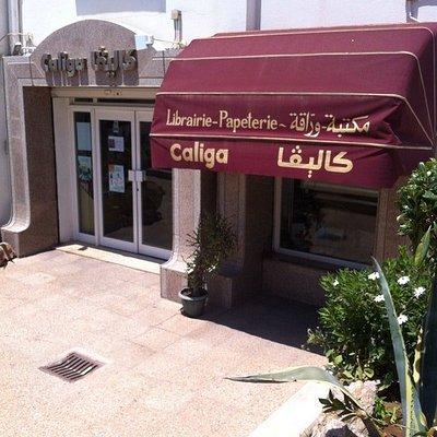 Rue Mohamed El Kalaii Immeuble Essaraya Menzah 6