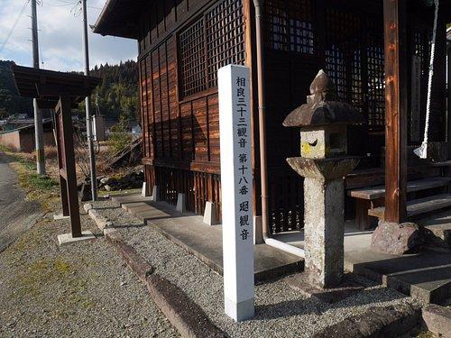 廻り観音の石碑