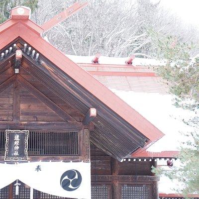 Engaru Shrine
