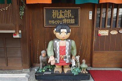 桃太郎博物館門口