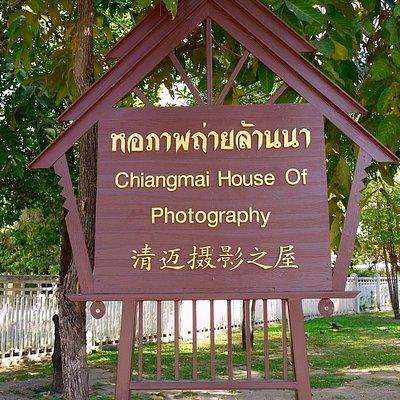 panneau de la maison