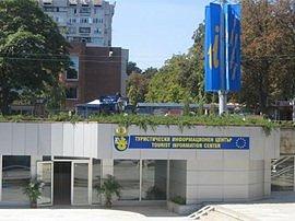 Tourist information centre - Opera underpass