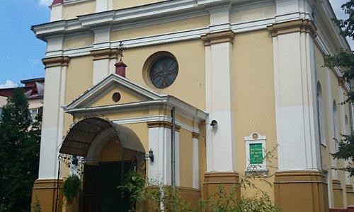 Sobór katedralny Świętej Trójcy (były Kościół Jezuicki)