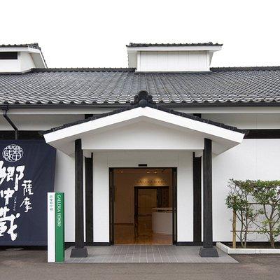 薩摩郷中蔵 入口