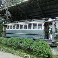 これが最古の電車