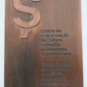 Museum front plaque.