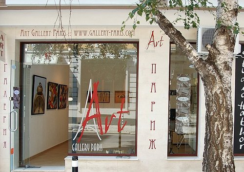 PARIS Gallery - outside
