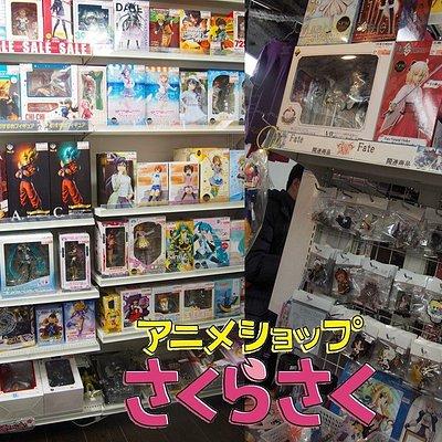 店内扱い商品のイメージ