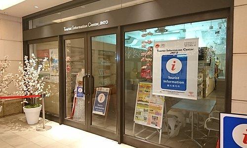 新東京ビル1階にあります