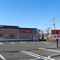 店も大きく、駐車場が広いのが印象的です