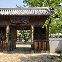出入口の門