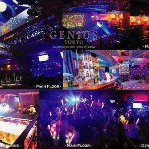 GENIUS TOKYO (ジニアス東京) - THE HOTTEST NIGHTCLUB IN GINZA TOKYO -