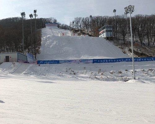 Lianhuashan Ski Field