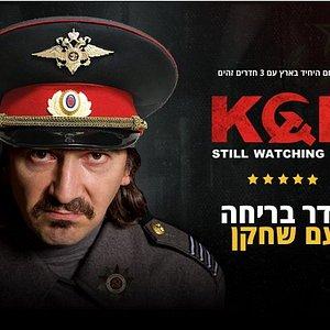 Escape Game KGB חדר בריחה עם שחקן אמיתי - קצת מצחיק וקצת מפחיד...