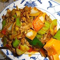 Rind mit Gemüse und schwarzen Bohnen