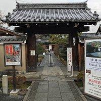 Kogenji Temple