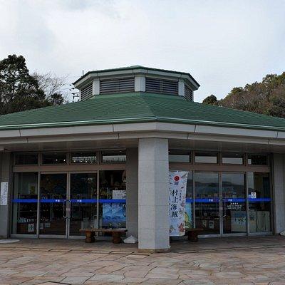 展望館の外観
