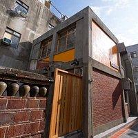 笨港謙源號留下來的老房子.很棒的古厝活化範例.