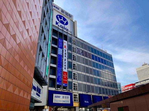 Keio Department Store Shinjuku 1