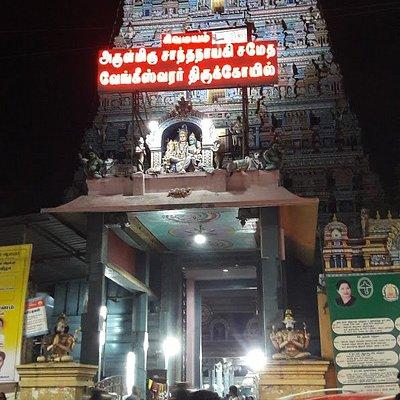 Rajagopuram of Vengeeswarar Temple