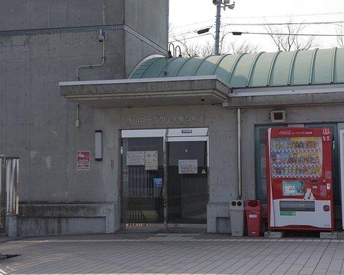 ロープウエイの山上駅です