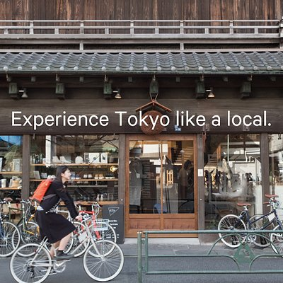 The appearance of Tokyobike Rentals.
