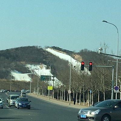 Dalian Happy Snow World