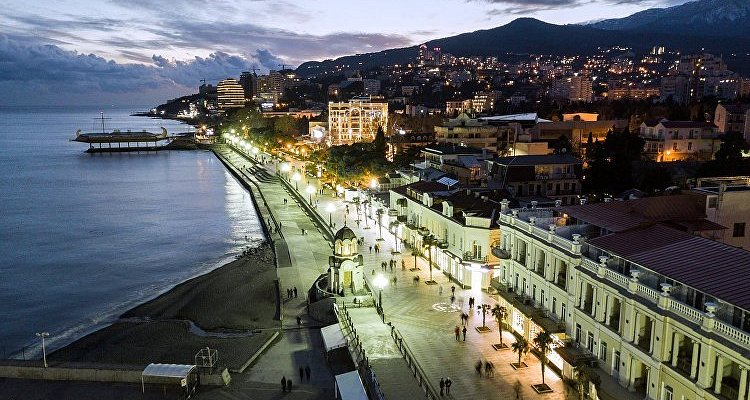Beautiful Yalta, Crimea