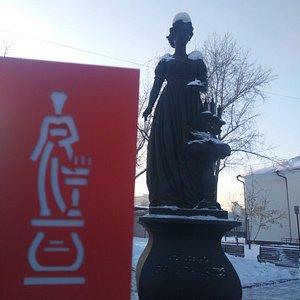 Privet iz Irkutska Zony dekabristov