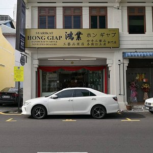 Hong Giap has moved to here after a fire breakout. 9, Hutton Lane, 10050, Georgetown