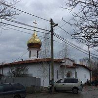 Храм святителя Игнатия Кавказского