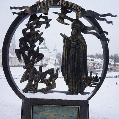 Памятник на Блинной горе