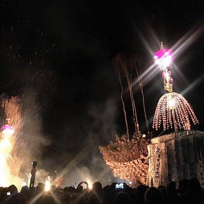 famous Do-so jin fire festival