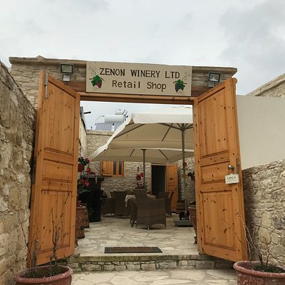 Nice entrance