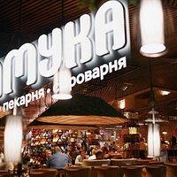 Ресторан Мамука