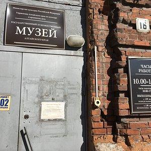 Временное пристанище музея