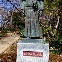 佐倉城址公園内にあります
