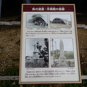 Negative Legacy, Traces of the Battle of Okinawa
