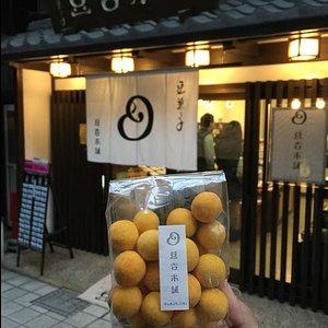 店+豆菓子