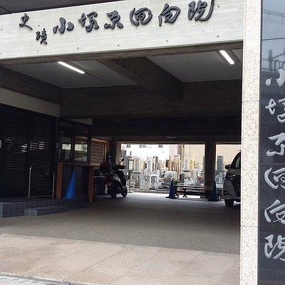 小塚原回向院の正面入口