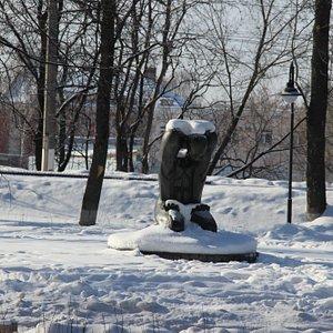 Памятник Памяти Жертв Репрессий