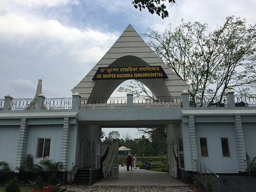 Entrance to Dr. Bhupen Hazarika Memorial