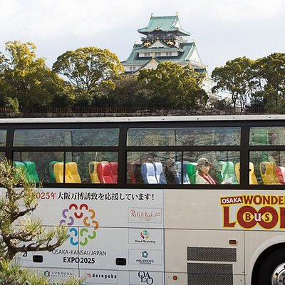 Osaka Wonder Loop takes you to sightseeing locations such as Osaka Castle.