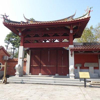 Tong'an Confucian Temple