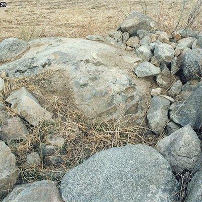 Bloco de granito insculturado da Herdade dos Perdigões