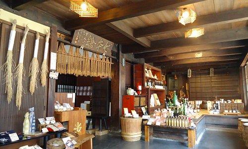 The Interior of Tomita Shuzo