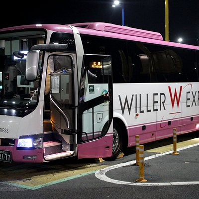 Willer Bus to Hiroshima